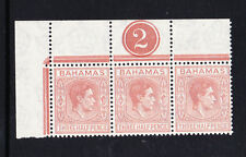 BAHAMAS 1938-52 1½d PALE RED-BROWN IN PLATE No STRIP OF THREE SG 151a MNH.