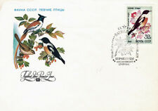 1981 Russian FDC letter cover SONG BIRDS White-throated Bushchat
