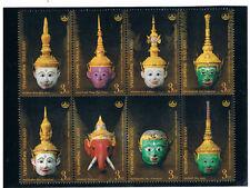 THAILAND 2013 Khon Masks