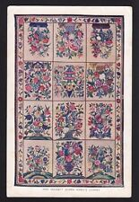 vintage Carpet rug made by H.M.Queen Mary Royalty Uk postcard 4x6