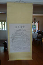 """Vintage Korean scroll 73"""" wall hanging mounted map of old Seoul reprint from 19"""