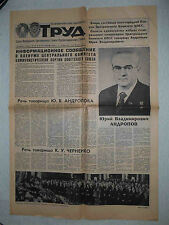RUSSIA 1982 BREZHNEV Funeral Leader of USSR. Election ANDROPOV Russian Newspaper