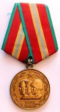70 Years of the Armed Forces of the USSR 1918-1988 Soviet Russian Medal + Doc