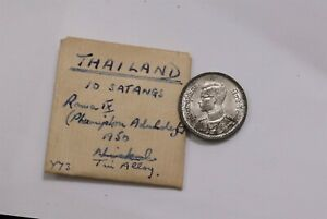 THAILAND 10 SATANG 1950 TIN B32 ZW40