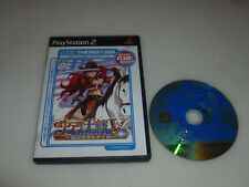 PLAYSTATION PS2 JAPAN IMPORT GAME SAKURA WARS V EPISODE 0 SAMURAI GIRL OF WILD