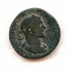 Rome ~ Circa 200 Ad ~ 1 Sestertius ~ Bronze ~ Vg ~ Brockage Error