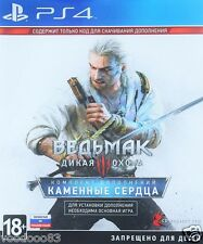 The Witcher 3: Wild Hunt. Hearts of Stone DLC (PS4) Russian,English ver. (EU)
