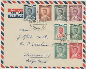Siam Thailand 1959 Airmail Cover from Bangkok to Switzerland with King Rama IX 2