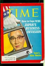 1971 Time Magazine: Sony's Akio Morita Cover- Japan's Business Invasion