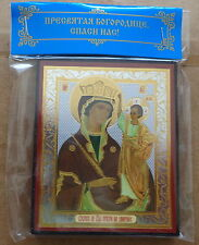 Russian wood icon  Mothrt of God ''look at the humility'' #2a