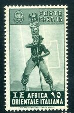 ITALY;  EAST AFRICA  1938 first issue fine Mint hinged  15c. value