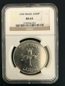 Israel 500 Pruta 1949, Silver, Rare Coin, Only 44,125 Minted, MS 63 NGC, P-16