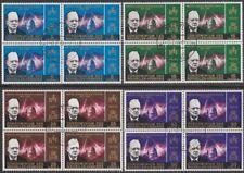 NEW HEBRIDES FRENCH 1966 Churchill set fine used blocks of 4...............54818