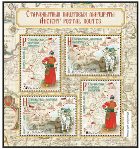 Belarus 2020 EUROPA sheets Ancient mail routes