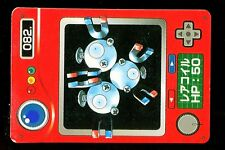 POKEMON JAPANESE BANDAI POCKET MONSTERS POKEDEX N°   82 MAGNETON