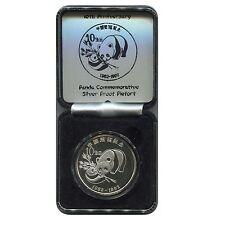 Panda 1992 10th Anniversary 2 Ounce Medal