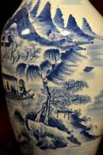 A Large Chinese Qing Dynasty Blue and White Porcelain Vase, Repaired.
