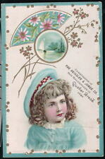 QUAKER BREAD Heissler Junge Co Victorian Trade Card Girl Fan Sailboat Chicago IL