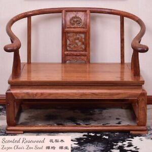 MingDy STL Zazen Chair Zen Seat Yoga Furniture Palace Chair Fauteuil Chair #1104