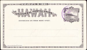 Hawaii - 1882 - 2 Cents Black View of Diamond Head Postal Card #UX2 Used Scarce!