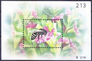 Thailand 2000 MNH MS, Black Dwarf Honey Bee (Apis andreniformis), Insects -