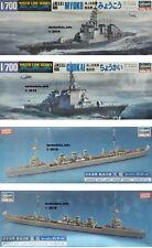 Hasegawa 1/700 Japanese Navy Ship New Plastic Model Kit 1 700