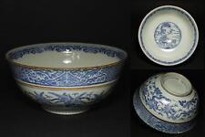 Japanese Old IMARI Tea Bowl / 古伊万里 印判手 / W 22.7× H 10 [cm] / MEIJI PERIOD