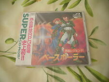 >> NEKKETSU LEGEND BASEBALLER PC ENGINE CD NEW FACTORY SEALED! <<
