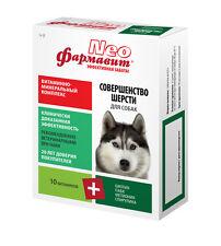 Vitamin complex for dogs «Farmavit Neo hair perfection» 90 tab, hair loss, Rus