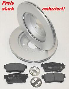 Bremsenkomplettsatz für Daihatsu Sirion M300, 301 u. 311