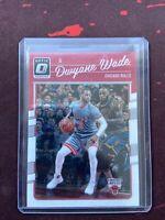 Dwayne Wade Optic With Lebron James 2016-2017 Chicago Bulls 1st Year Optic
