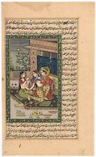 Hand Painted Indian Miniature Painting Of Mughal Harem Art Finest On Paper