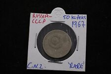 Soviet Lenin 50 Kopek 1967 50 Year October Revolution Copper-Nickel Coin Holder