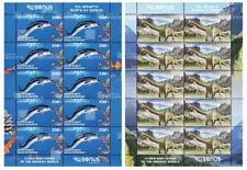 Armenia 2020 MNH** Flora and Fauna of the Ancient World Basilosaurus Diplodocus
