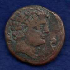 More details for spain, romano-celtiberian c200bc ae24 (ref. c7815)