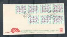 Hong Kong 1996 Year of  Rat Electronic Frama Label, Limited FDC (01)