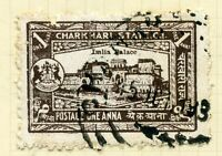 INDIA;    CHARKHARI  1931 early issue fine Mint hinged 1a. value