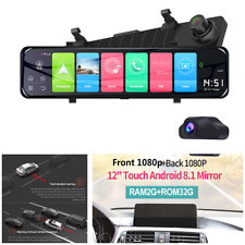 Android 8.1 4G Wifi GPS 12'' Car DVR Dual Dash Cam Camera Front Rear HD Recorder