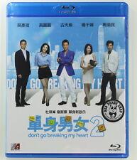 Don't Go Breaking My Heart 2 (Region A Blu-ray) English Subtitled 單身男女2 New