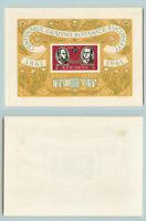 Romania 1961 SC 1468 MNH Souvenir Sheet . rtb3520