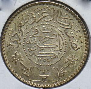 Saudi Arabia 1974 AH 1354 1/2 Riyal 192423 combine shipping