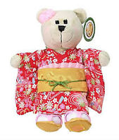 STARBUCKS JAPAN Bearista Girl Bear Plush In Kimono Limited