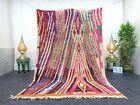 "Moroccan Boujaad Handmade Rug 5'5""x8'2"" Berber Striped Purple Pink Wool Rug"
