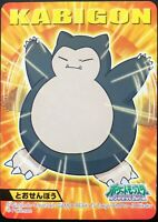 Snorlax Pokemon BANDAI Card 2007 nintendo pocket monster Very Rare From JP