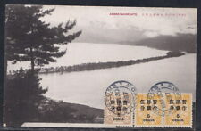 3 pieces China Empire Dowager 1894 Stamps used on Postcard Reproduction Stamp sv