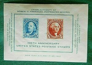 #948  CIPEX  Souvenir 100th ANN. US POSTAGE STAMPS*May 17-25, 1947*