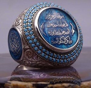 Turkish Handmade 925 sterling silver SPECİAL İslamic Turquoıse Men's Ring Sz 11