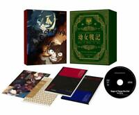 The Saga of Tanya  Blu-ray the Evil Movie Novel Booklet Limited Edition * JP new
