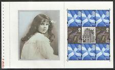 (QM1) GB QEII timbres Reine Mère Prestige booklet Pane EX DX25 2000