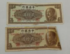 The Central Bank Of China 20 Yuan Note 1948 2 Notes